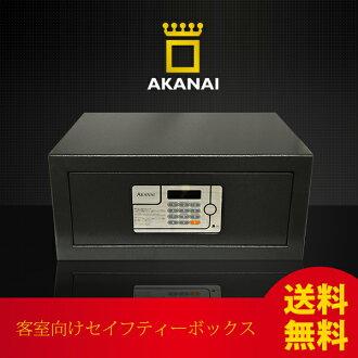 Small safe for safe safety box AKANAI (dirt Ney) mat black hotels