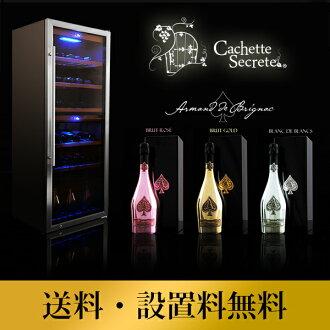 36 bottle of champagne and wine cellar set for 120-140 cachette secret Armand de brignac set wine wine cellar