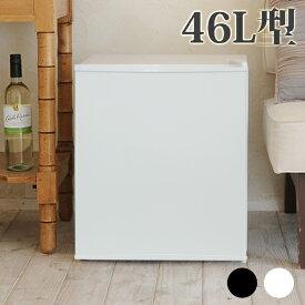 冷蔵庫 46L 1ドア冷蔵庫 SP-46L1AB コンパクト 小型 ミニ冷蔵庫 ホワイト ブラック 一人暮らし シンプルプラススマート simple+smart 20L、26Lも選択可能