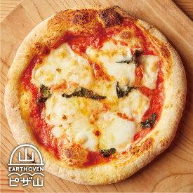 ピザ山選べる5枚セット ピザ ナポリピッツァ 冷凍ピザ 送料無料 石窯焼き ピザセット 5枚 アースオーブン ピザ山 手のべ 窯 冷凍 急速冷凍