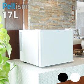 冷蔵庫小型 ミニ冷蔵庫 小型冷蔵庫 【あす楽】【送料無料】メーカー5年保証 1ドア冷蔵庫 小型 17L ワンドア ペルチェ方式 白・黒 右開き・左開き Peltism(ペルチィズム) Proシリーズ 冷庫 ミニ冷蔵庫 冷蔵庫 小型 超小型冷蔵庫