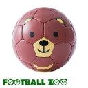FOOTBALL ZOO(フットボールズー)【クマ】 スフィーダ SFIDA キッズ ベビー ミニサッカーボール ミニボール 1号球 フ…