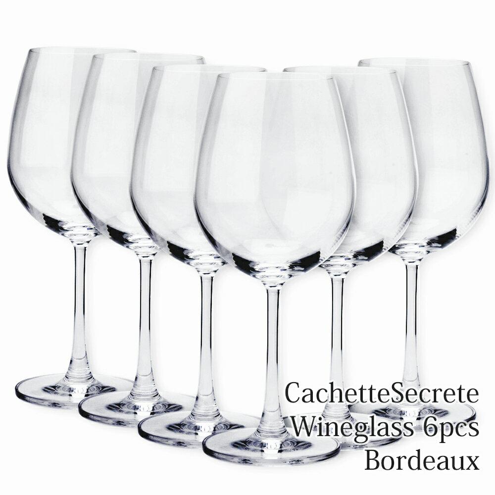 ワイングラスセット ボルドー 6脚セット 1脚あたり346円(税抜) CachetteSecrete ワイングラス 600ml pp2ck