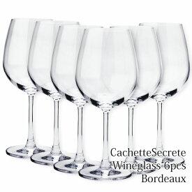 ワイングラスセット ボルドー 6脚セット CachetteSecrete ワイングラス 600ml pp2ck
