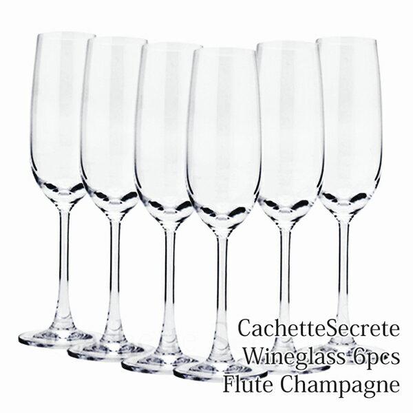 ワイングラスセット フルートシャンパーニュ 6脚セット 1脚あたり346円(税抜) 210ml CachetteSecreteワイングラス シャンパングラス フルートグラス