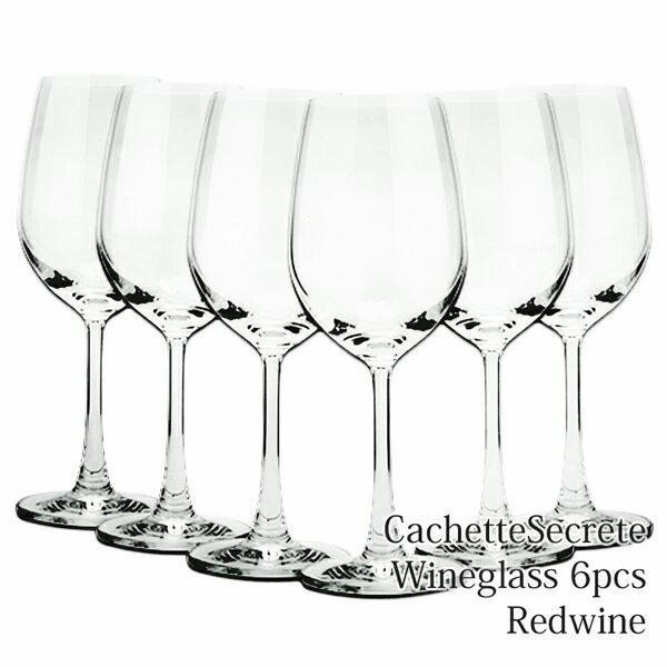 ワイングラスセット レッドワイン 6脚セット 1脚あたり346円(税抜) CachetteSecreteワイングラス 425ml pp2ck