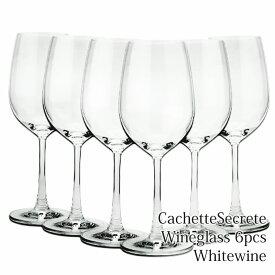 【ワイングラスセット】 ホワイトワイン 6脚セット CachetteSecrete ワイングラス 350ml pp2ck