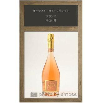 . Rosé Brut-BRUT CATTIER ROSE-02P30May15