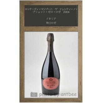 Rocke di Manzoni Valentino, Brut, zero, and rosé 2004 02P30May15