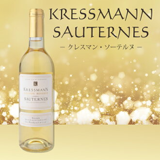 Kress man Sauternes 10P22Nov13