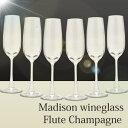 【マディソンMadison】【ワイングラスセット】マディソンワイングラス フルートシャンパーニュ 6脚セット 210ml  【10%】 02P30May15