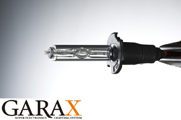 GARAX ギャラクスHIDコンバージョンキット専用取替バーナー/H3