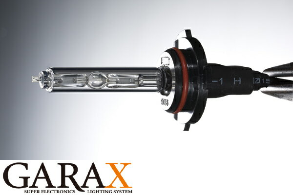 GARAX ギャラクスHIDコンバージョンキット専用取替バーナー/HB4