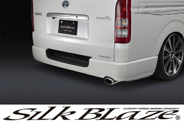 SilkBlaze シルクブレイズ【200系ハイエース】マフラーカッターユーロタイプ/シルバー