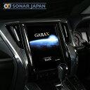 GARAX ギャラクス新世代!カーマルチメディアシステム【Earth アース】30系 アルファードカーナビ バックカメラ イン…