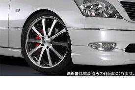 SilkBlaze シルクブレイズブレーキキャリパーカバー/塗装済み【30セルシオ用】[代引き不可商品]