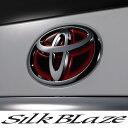 SilkBlaze シルクブレイズヒートエンブレムシートブラックベース[レッド/ブルー] トヨタ:T25