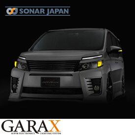 GARAX ギャラクス【80系ノア/ヴォクシー/エスクァイア】ウィンカーポジションキット ダブルクワット2