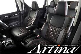 Artina(アルティナ)ラグジュアリーシートカバーZRR80G/ZRR80W/ZRR85G/ZRR85W80系ヴォクシー AR-T2346RG