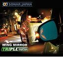 SilkBlaze シルクブレイズ【60系ハリアー】LED ウィングミラートリプルモーションSB-WINGM-53