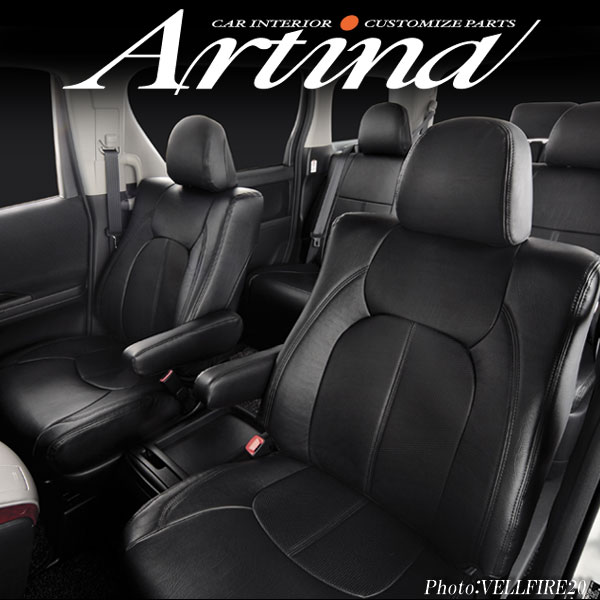"[T2200] Artina アルティナ【200系ハイエース 5型ディーゼル】 5人乗り[ S-GL / S-GL""DARK PRIME""]スタンダードシートカバー (ブラック)"