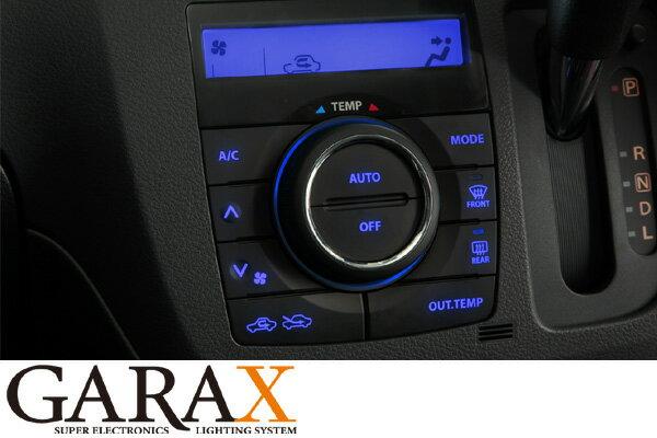 GARAX ギャラクス【MH34ワゴンR/スティングレー】インジケーターLEDカラーチェンジシステムエアコンパネル用
