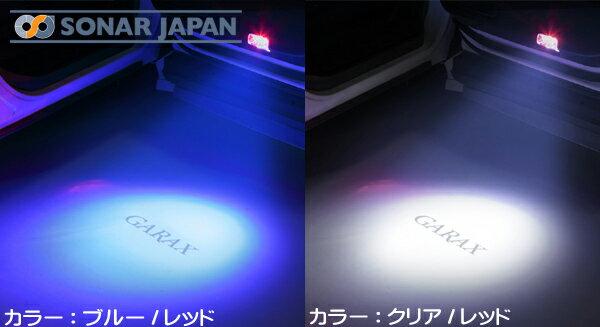 GARAX ギャラクスプロジェクターカーテシランプ 【30系ヴェルファイア専用】