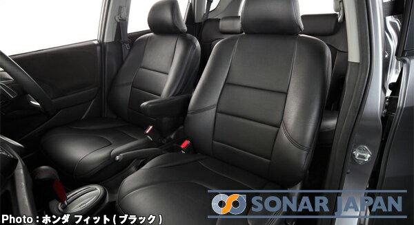 【H3301】 Artina アルティナ【RH1/2 ホンダ S-MX】[1列目セパレートシート]スタンダードシートカバー (1台分)
