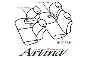 Artinaアルティナ【NBOX/NBOXカスタム】[G-Lパッケージ/G-ターボパッケージ]車種専用シートカバー(1台分)