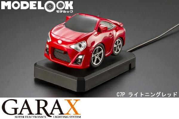 【数量限定特価】GARAX ギャラクス モデルック【トヨタ 86】C7P ライトニングレッド