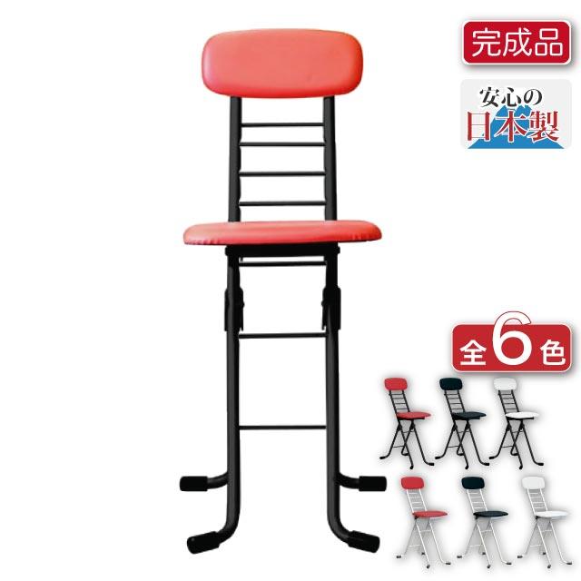 折りたたみ椅子 カラーリリィチェア (1脚販売) CSP-320 CSP-320A《折り畳み イス チェア フォールディングチェア ハイチェア ワークチェア カウンターチェア 日本製 国内製》