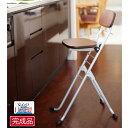 【送料無料(北海道・沖縄・離島は除く)】折りたたみ椅子 リリィチェアM (1脚販売) CSM-320《折り畳み イス チェア …