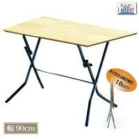 自立するテーブル角折りたたみテーブル角送料無料完成日本製幅75x奥行75x高さ70cm