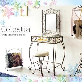 セレスティア ドレッサー スツール付き D-1251 《姫系 プリンセス ガーリー アンティーク風家具 ドレッサー&スツール セール SALE》
