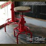 【送料無料】INDUSTRIALインダストリアルバーチェアKNC-A812《椅子イスいすチェアハイチェアバーチェアカウンターチェア木製木目ビンテージヴィンテージ店舗カフェバーレストラン飲食店北欧送料無料送料込》