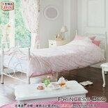 【送料無料】気分はまるでお姫様姫系シングルベッド【姫プリンセスアンティークガーリー送料込送料無料】