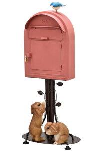 【送料無料(北海道・沖縄・離島は除く)】スタンドポスト メールボックス ポスト  SI-3801-3500《ポスト 郵便 オシャレ かわいい シンプル メール便 エクステリア 玄関 エントランス》