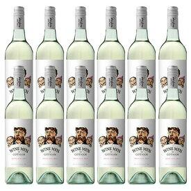 ワイン メン オブ ゴッサム モスカート[微発泡性やや甘口] 12本セット プレゼント ワイン 飲み比べ ギフト おしゃれ 酒 贈答【メッセージカード不可】