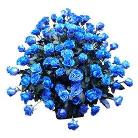 ブルーローズ フラワーアレンジメント ブルーローズ100本アレンジメント 送料無料 贈答 バレンタイン