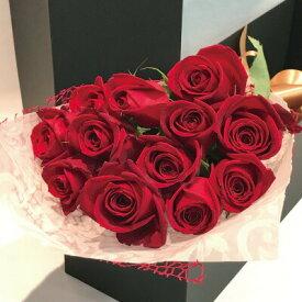 赤バラ12本の花束 ダズンローズ サムライ08 ギフトボックス 送料無料 品種指定 ウィンターギフト 誕生日 ブーケ プレゼント 結婚祝 生花