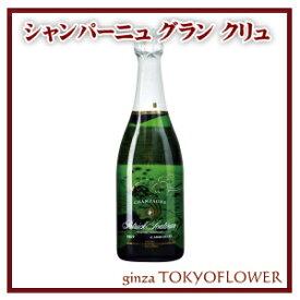 ワイン 辛口 シャンパーニュ グラン クリュ [2006] 酒 贈答 バレンタイン
