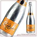 スパークリング シャンパン ヴーヴ クリコ リッチ 箱なし 750ml 酒 お中元 贈答