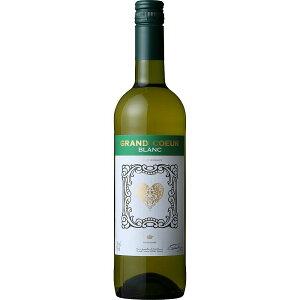 グラン・クール ブラン 750ml [フランス/白ワイン/辛口/ミディアムボディ/1本] 贈答