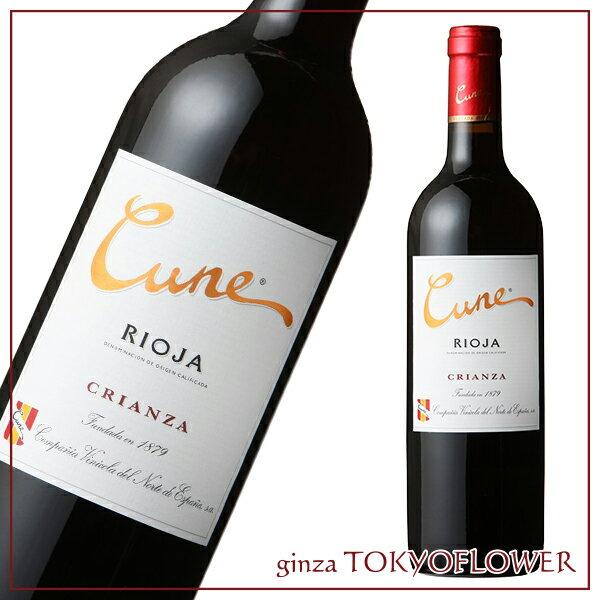赤ワイン スペイン クネ リオハ クリアンサ 750ml[ミディアムボディ] [スペイン/赤ワイン/辛口/ミディアムボディ/1本]