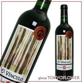 スペイン ワイン エル・ビンクロ ラ・マンチャ アレハンドロ・フェルナンデス