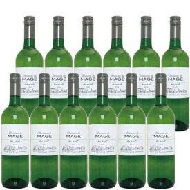 ドメーヌ・デュ・マージュ・ブラン 12本セット 白ワインセット 1232円/本 ホワイトデー