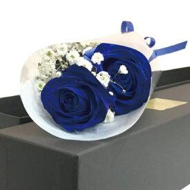 【ブラックボックス ロングサイズ】ブルーローズ 箱 約53cm 青薔薇 送料無料 ギフト プロポーズ 誕生日 結婚記念日