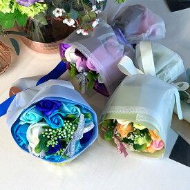 シャボンブーケ ソープフラワー プレゼント ギフト バック付 花色選択 インテリア 送料無料 誕生日 記念日 内祝い 贈答 ハロウィン お歳暮