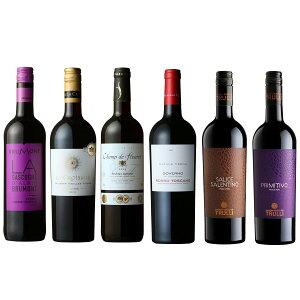 品種の個性が際立つ 赤ワイン品種飲み比べ 6本セット 酒 贈答