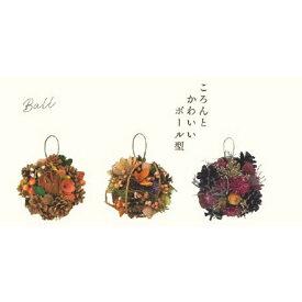 ボール型リース オータム 送料無料 選べる素材 花色 -タイプ サイス 約 100×115×80 Hmm 誕生日 プレゼント ギフト 記念日 装飾
